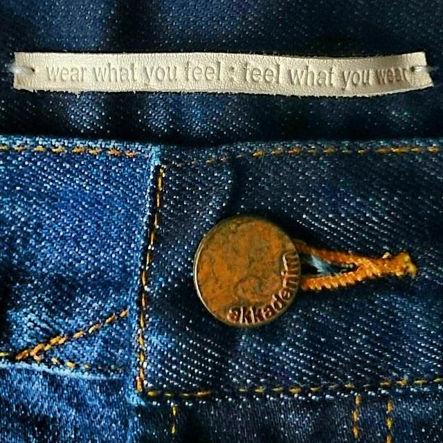 akkadenim laser etched wear what you feel feel what you wear (world first)